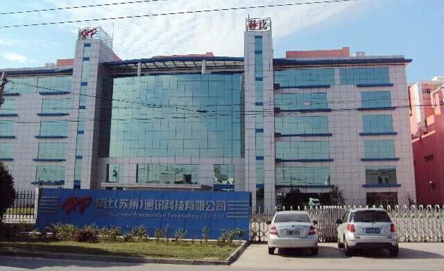 赫比(苏州)通讯科技有限公司成立于二零零九年十月,位于吴中区郭巷街道河东工业园。其集团公司赫比国际亦是一家上市公司,成立于1980年,从成立迄今已有20多年历史。是新加坡在模具、注塑方面的领导品牌,具有先进的技术、前瞻性的作业流程,完善的售后服务来成就客户的辉煌。主要与一些著名的跨国公司合作。赫比分别在亚洲、美洲和欧洲设有制造工厂,包括新加坡、中国(上海、成都、厦门、青岛、天津等地)及墨西哥、波兰、泰国等,近年更积极在全世界扩建新厂,现全球共有19家公司,超过11,000名员工。 赫比(苏州)通讯科技有